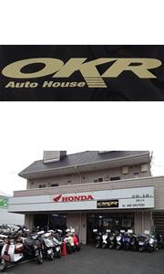 オートハウス OKR 店頭1