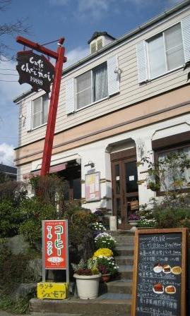 シェ・モア 店頭2