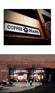 コーヒービーンズ 店頭